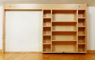 schreinerei spilger. Black Bedroom Furniture Sets. Home Design Ideas